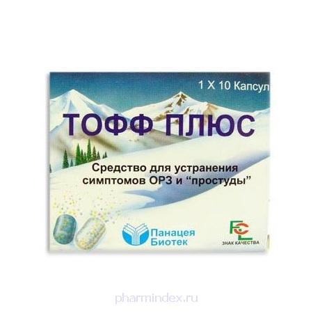 ТОФФ ПЛЮС (Декстрометорфан+Парацетамол+Фенилэфрин+Хлорфенамин)
