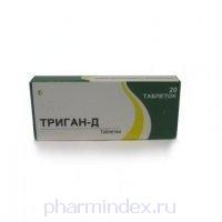 ТРИГАН-Д (Парацетамол+Дицикловерин)