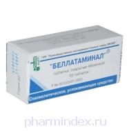 БЕЛЛАТАМИНАЛ (Белладонны алкалоиды+Фенобарбитал+Эрготамин)