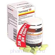 ТИОКТАЦИД БВ (Тиоктовая кислота)