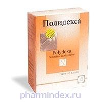 ПОЛИДЕКСА (Неомицин+Полимиксин В+Дексаметазон)