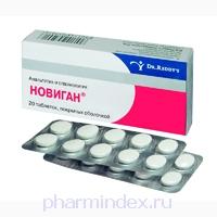 НОВИГАН (Ибупрофен+Питофенон+Фенпивериния бромид)