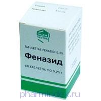 ФЕНАЗИД (Изоникотиноилгидразин железа сульфат)