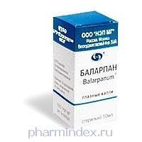 БАЛАРПАН (Гликозаминогликаны сульфатированные)