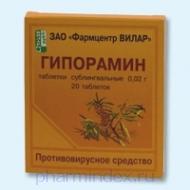 ГИПОРАМИН (Облепихи крушиновидной листьев экстракт)
