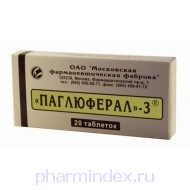ПАГЛЮФЕРАЛ 3 (Бромизовал+Кальция глюконат+Кофеин+Папаверин+Фенобарбитал)