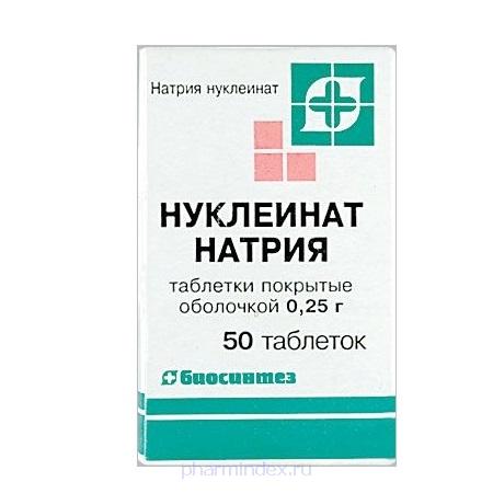 НАТРИЯ НУКЛЕИНАТ (Натрия дезоксирибонуклеат)