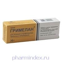ГРИМЕЛАН (Гризеофульвин+Салициловая кислота)