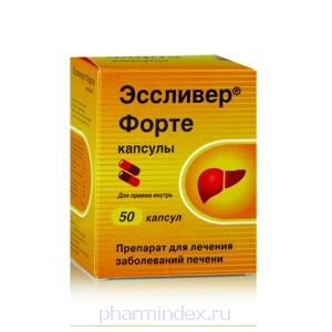 ЭССЛИВЕР ФОРТЕ (Поливитамины+Фосфолипиды)