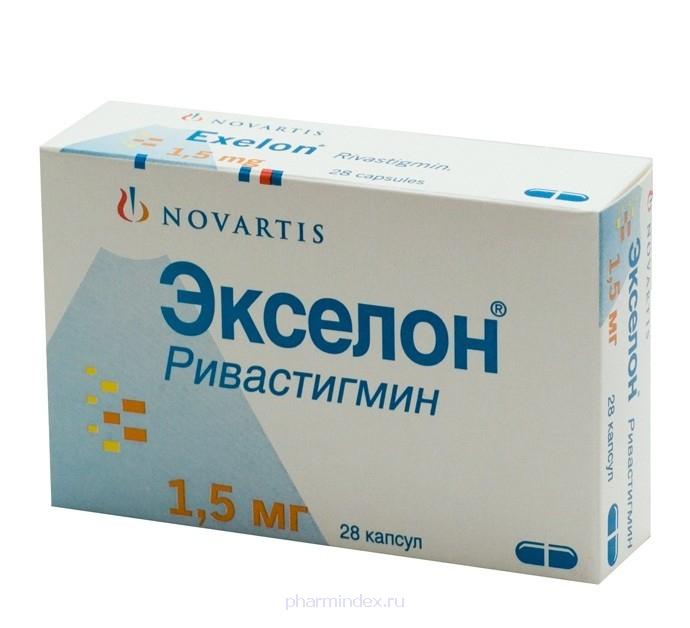 ЭКСЕЛОН, капсулы 1.5мг 28шт., цена в Белгороде и области от 2091 руб., купить ЭКСЕЛОН, капсулы 1.5мг 28шт.