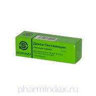 ДЕКСА-ГЕНТАМИЦИН (Гентамицин+Дексаметазон)