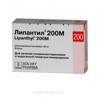ЛИПАНТИЛ 200 М (Фенофибрат)