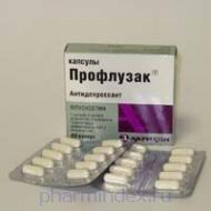 ПРОФЛУЗАК (Флуоксетин)
