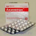 АКИНЕТОН (Бипериден)