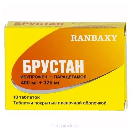 БРУСТАН (Ибупрофен+Парацетамол)