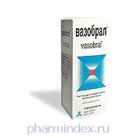 ВАЗОБРАЛ (Дигидроэргокриптин+Кофеин)
