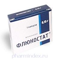 ФЛЮКОСТАТ (Флуконазол)