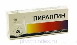 ПИРАЛГИН (Кодеин+Кофеин+Метамизол натрия+Напроксен+Фенобарбитал)