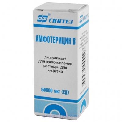 АМФОТЕРИЦИН В (Амфотерицин В)