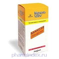 МУЛЬТИ-ТАБС МАКСИ (Поливитамин+Мультиминерал)