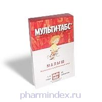МУЛЬТИ-ТАБС МАЛЫШ (Поливитамин+Мультиминерал)