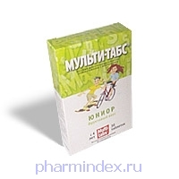 МУЛЬТИ-ТАБС ЮНИОР (Поливитамин+Мультиминерал)