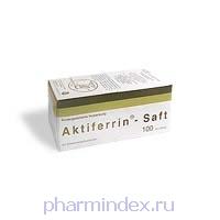 АКТИФЕРРИН (Железа сульфат)