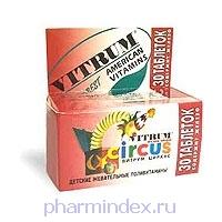 ВИТРУМ ЦИРКУС (Поливитамин+Мультиминерал)