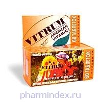ВИТРУМ ЮНИОР (Поливитамин+Мультиминерал)