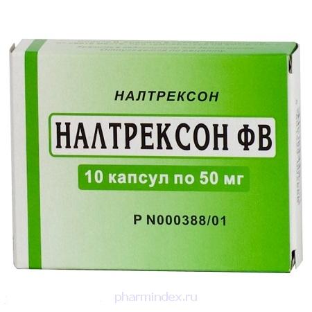 НАЛТРЕКСОН ФВ (Налтрексон)