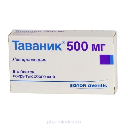 ТАВАНИК таб. п/обол. 500мг №5