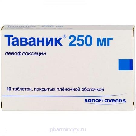 ТАВАНИК таб. п/обол. 250мг №10