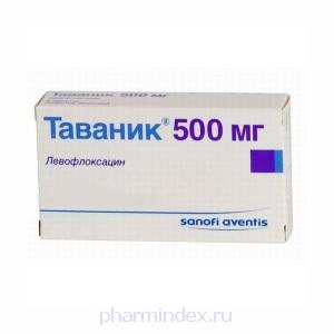ТАВАНИК (Левофлоксацин)