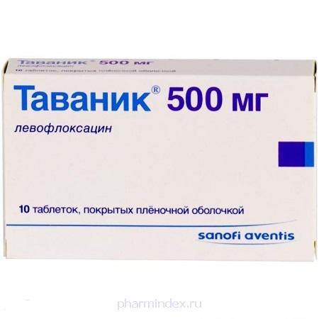 ТАВАНИК таб. п/обол. 500мг №10