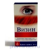 ВИЗИН КЛАССИЧЕСКИЙ (Тетризолин)