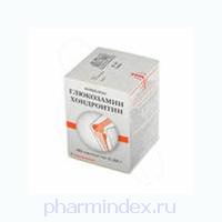 ГЛЮКОЗАМИН (Глюкозамин)
