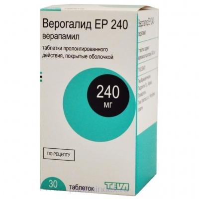 ВЕРОГАЛИД ЕР 240 (Верапамил)