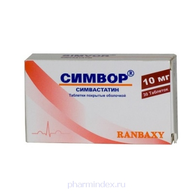 СИМВОР (Симвастатин)