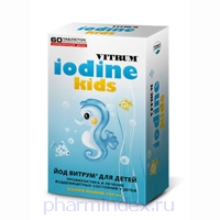ВИТРУМ (Поливитамин+Мультиминерал)