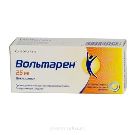 ВОЛЬТАРЕН таб. п/обол. 25мг №30