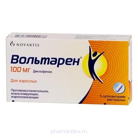 ВОЛЬТАРЕН супп. рект. 100мг №5