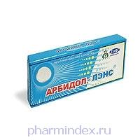 АРБИДОЛ-ЛЭНС (Метилфенилтиометил-диметиламинометил-гидроксиброминдол карбоновой кислоты этиловый эфир)
