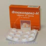 ФЛЮКОЛДЕКС-Н (Парацетамол+Хлорфенамин+Кофеин)