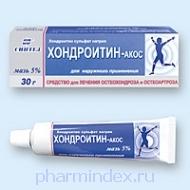 ХОНДРОИТИН-АКОС (Хондроитин сульфат)