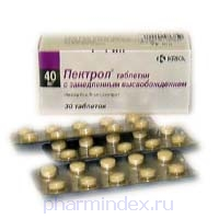 ПЕКТРОЛ (Изосорбида мононитрат)