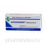АЛЛАПИНИН (Лаппаконитина гидробромид)