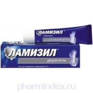 ЛАМИЗИЛ ДЕРМГЕЛЬ (Тербинафин)