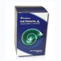 НАТЕКАЛЬ Д3 (Колекальциферол+Кальция карбонат)