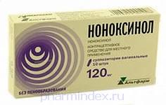 НОНОКСИНОЛ супп. ваг. 120мг №10