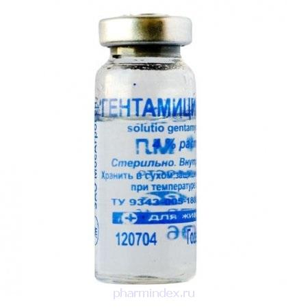 ГЕНТАМИЦИНА СУЛЬФАТ (Гентамицин)